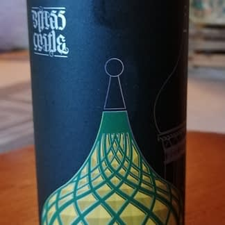 Tall black can with illustration of domes